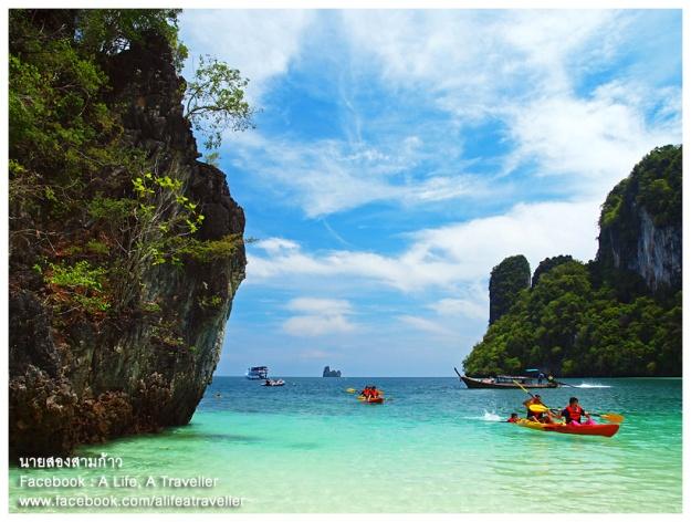 10 เกาะ 022