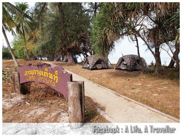ที่เที่ยว  ที่เที่ยวหลีเป๊ะ  ที่เที่ยวสตูล  เกาะหลีเป๊ะ  ตะรุเตา  ถ้ำจระเข้  ผาโต๊ะบู  อ่าวสน  หาดสน  เกาะอาดัง  ผาชะโด  เที่ยวเมืองไทย  ไทยเที่ยวไทย  เที่ยวทั่วไทย  ไปไหนดี  นายสองสามก้าว  เว็บท่องเที่ยว  เกาะดง  เกาะรอกลอย  เกาะผึ้ง  เที่ยวทะเลอันดามัน  เกาะน้ำใส  ปะการังน้ำตื้น  เกาะหินงาม  เกาะยาง  กองหินจาบัง