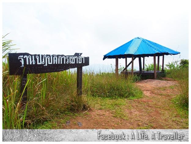 Kaokho-Tubbeuk 013