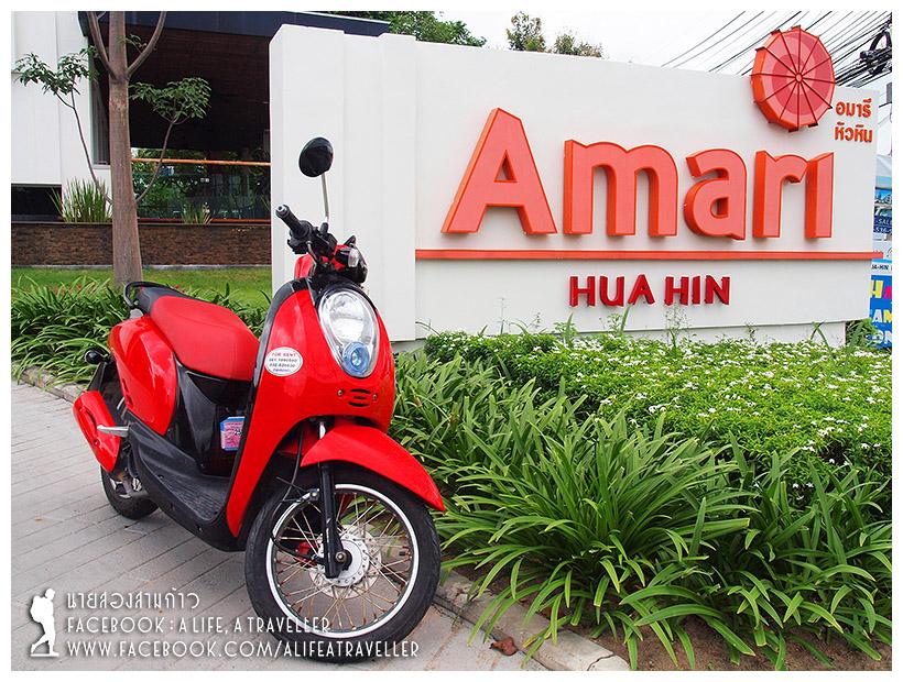Amari 055