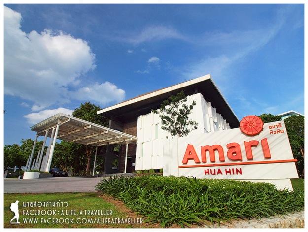 Amari 105