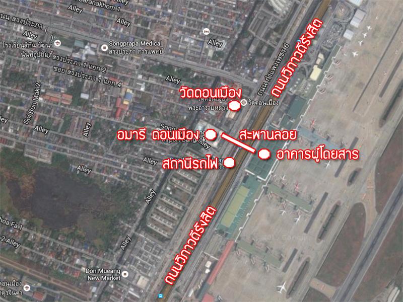 Amari Airport 001