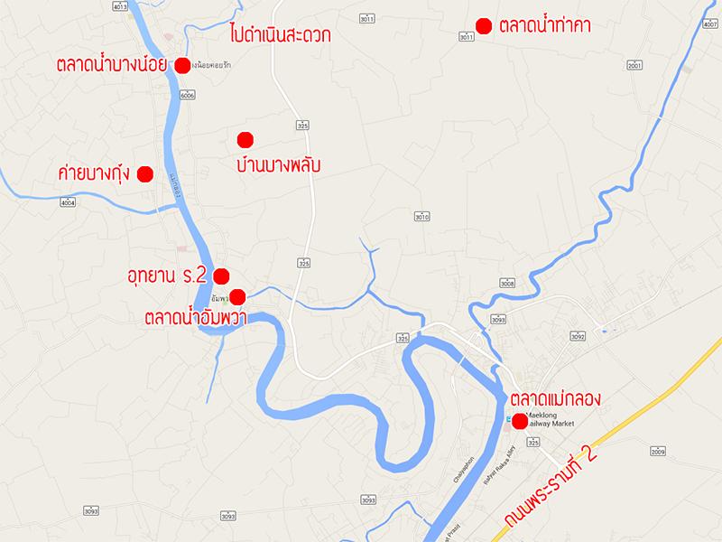 001 Songkram TAT