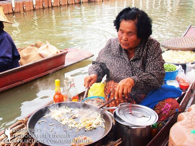 005 Songkram TAT