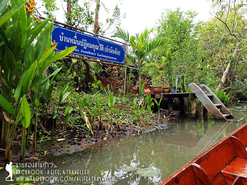 008 Songkram TAT