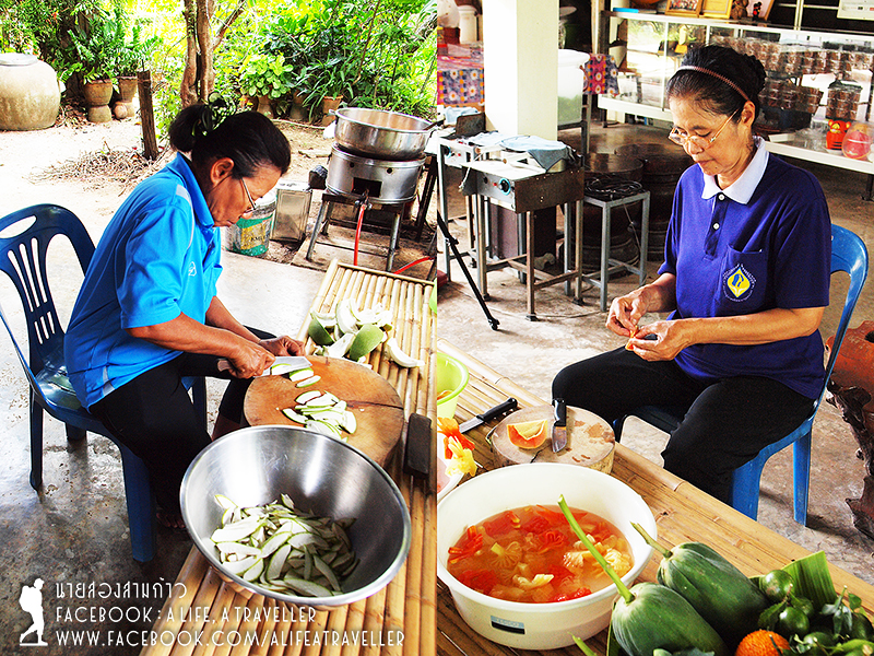 015 Songkram TAT