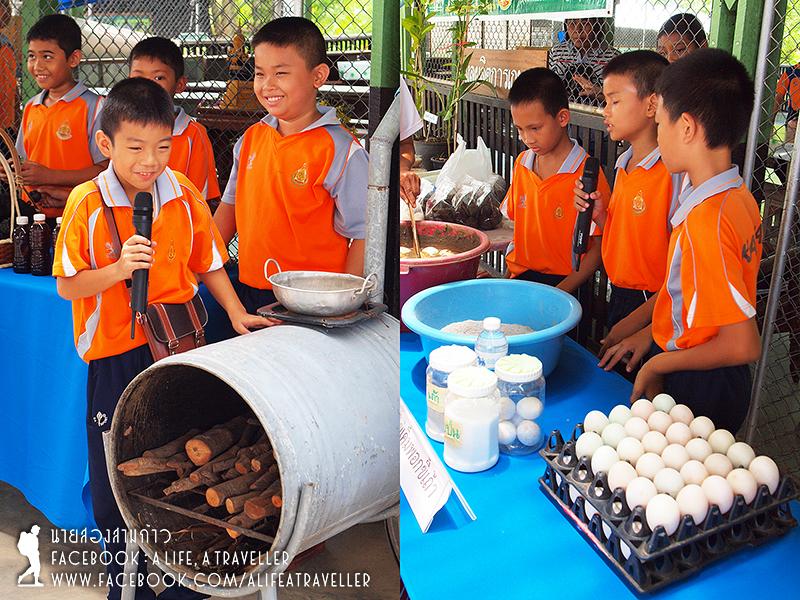 020 Songkram TAT
