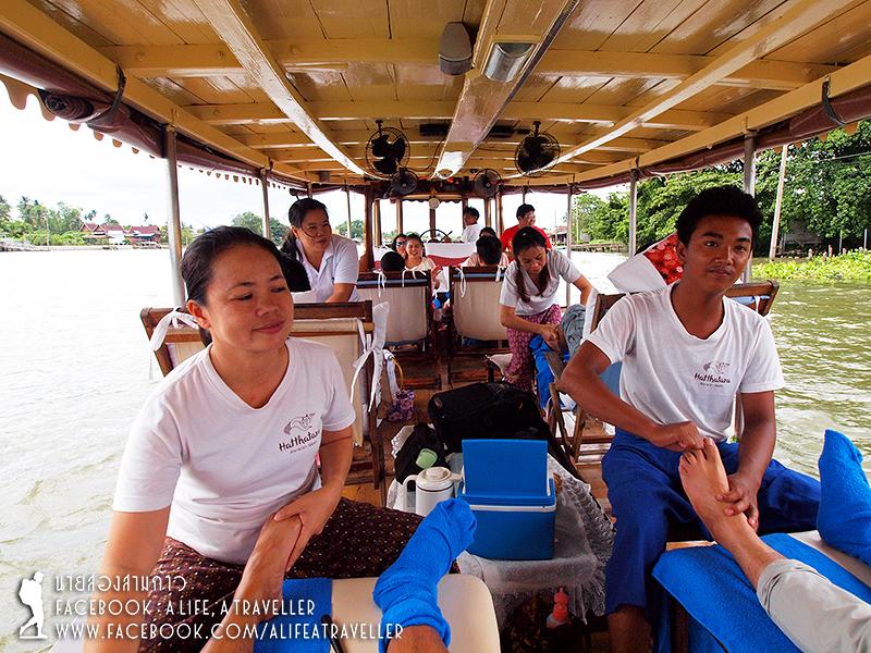 021 Songkram TAT