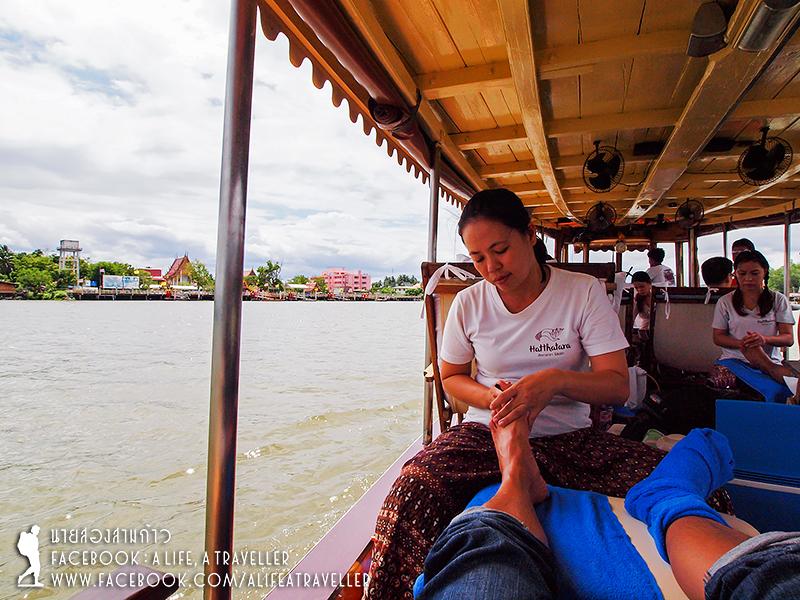 022 Songkram TAT