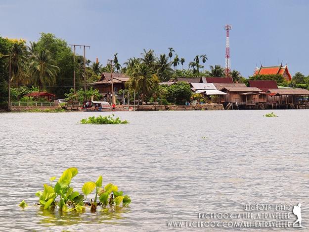 023 Songkram TAT