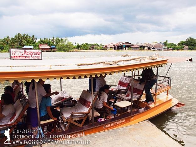 024 Songkram TAT