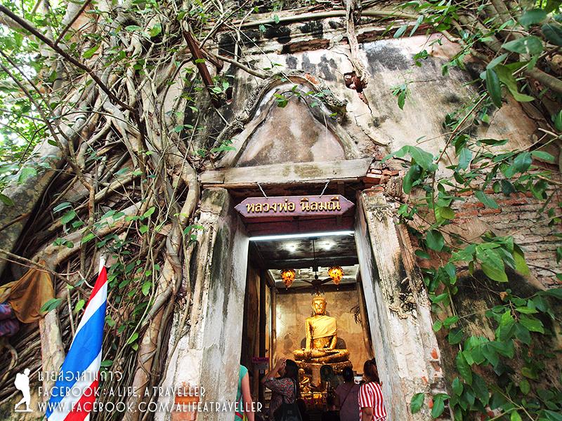 025 Songkram TAT