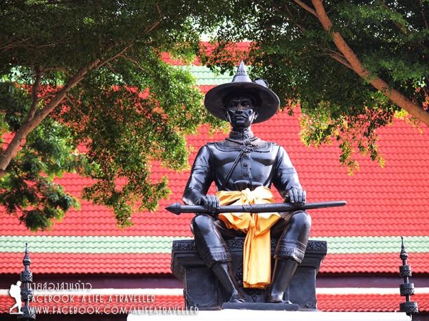 028 Songkram TAT