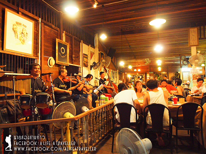 031 Songkram TAT