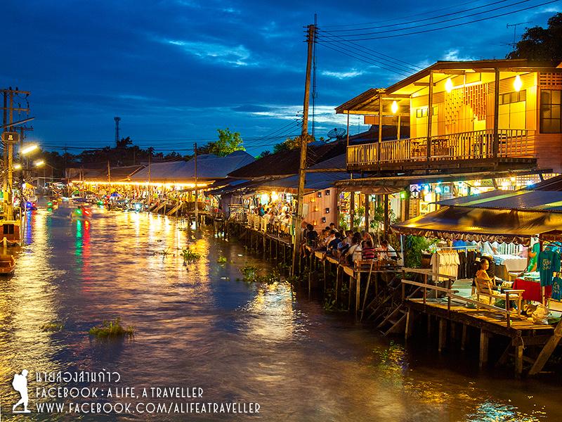 034 Songkram TAT