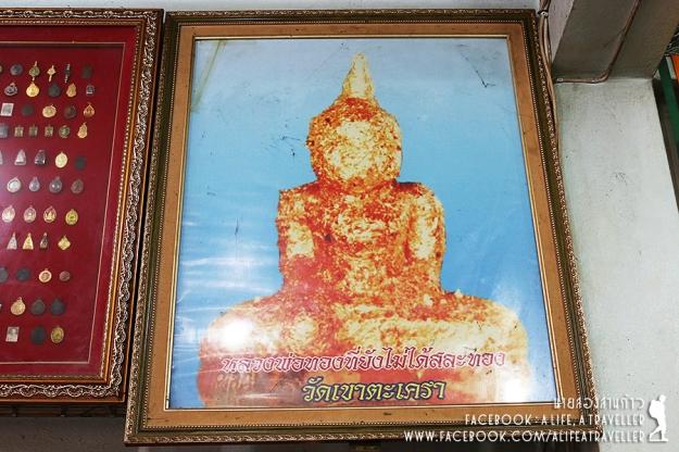 5 Buddhas 025