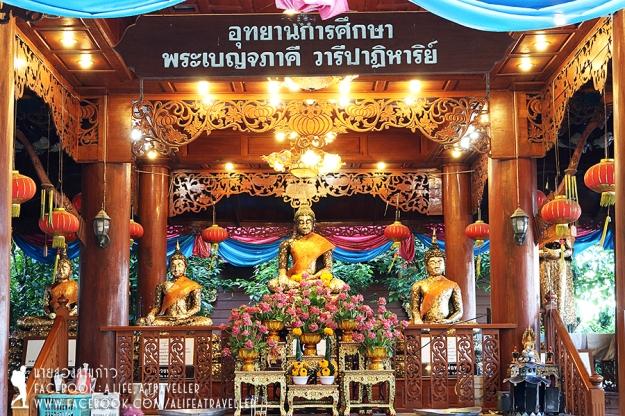 5 Buddhas 046