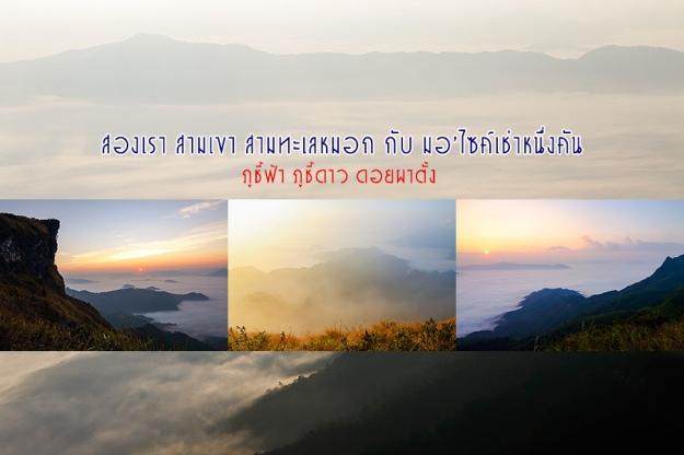 Chiang Rai 000