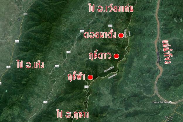 Chiang Rai 001