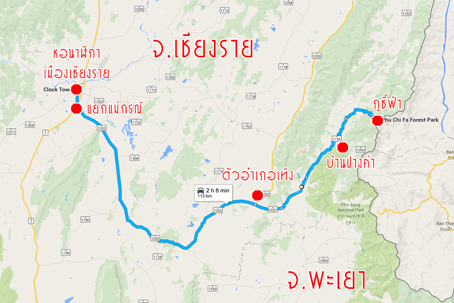 Chiang Rai 004