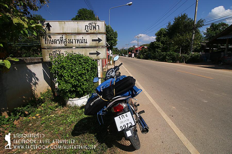 Chiang Rai 005