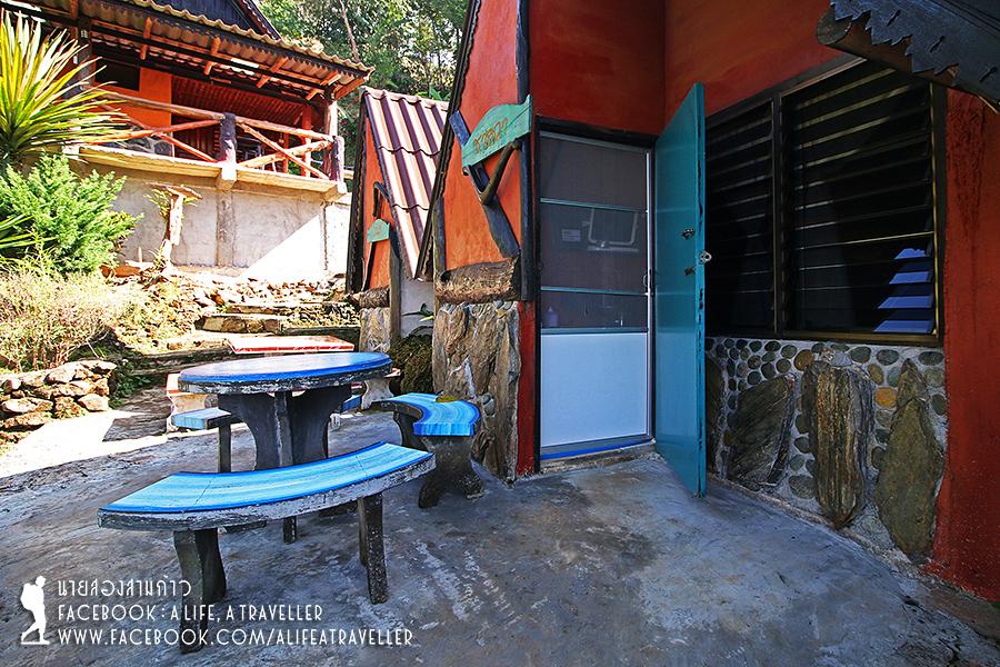 Chiang Rai 009