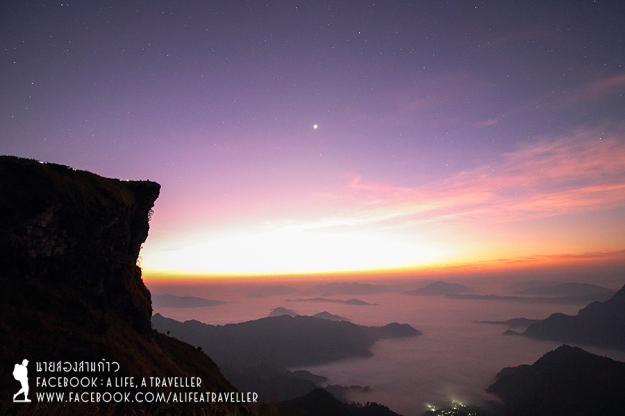 Chiang Rai 024