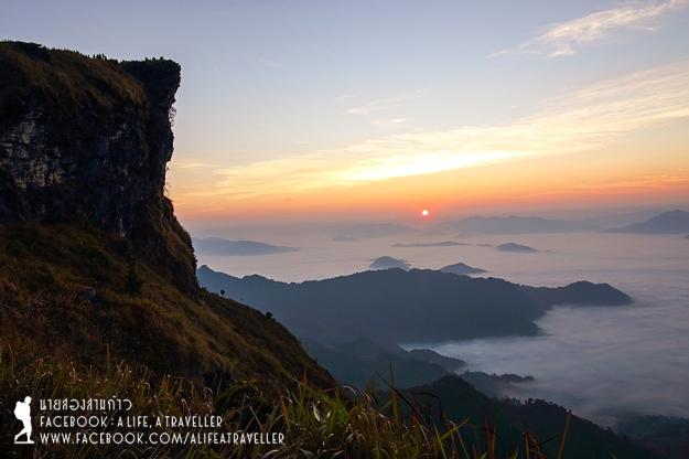 Chiang Rai 025