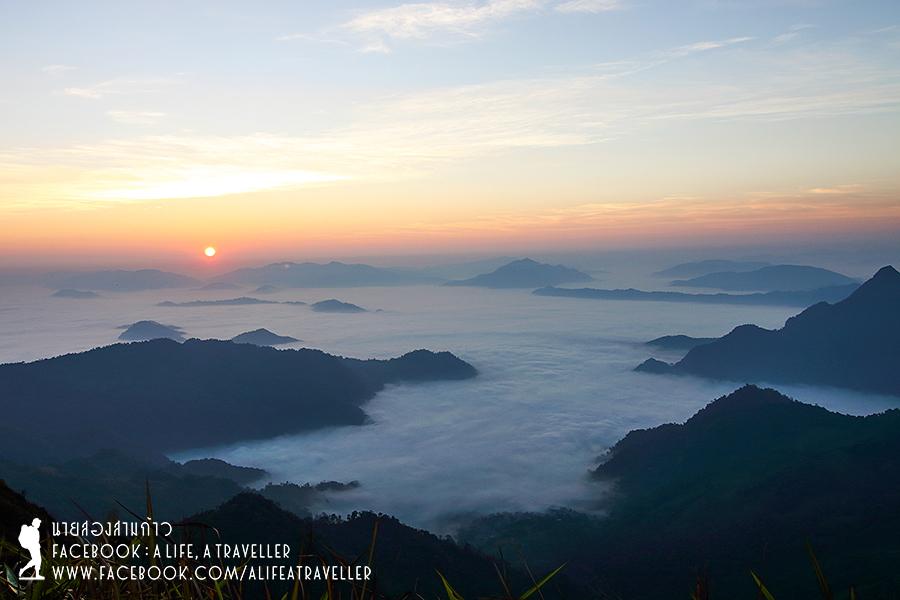 Chiang Rai 026