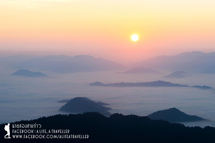 Chiang Rai 027
