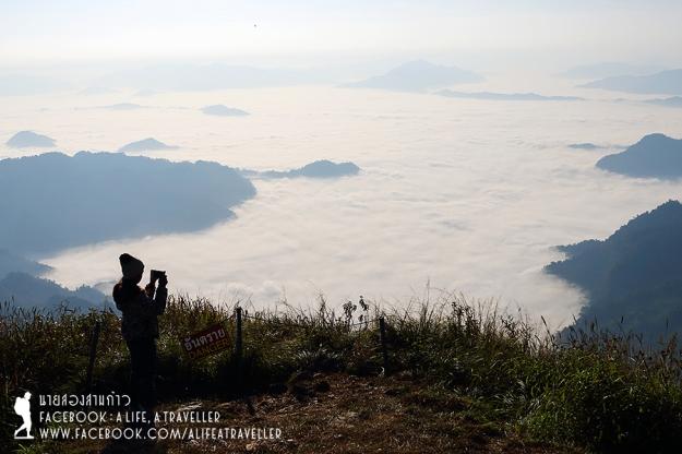 Chiang Rai 031