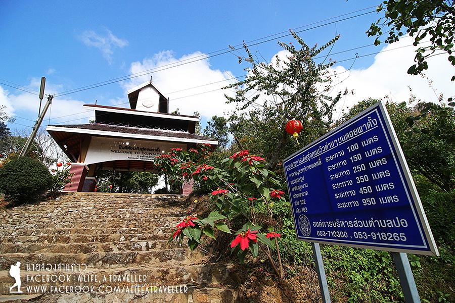 Chiang Rai 038