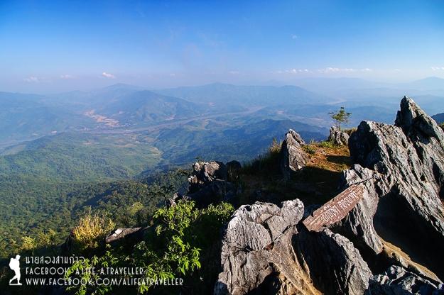 Chiang Rai 041