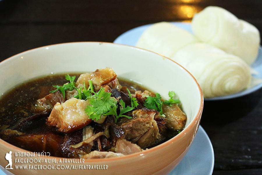 Chiang Rai 050