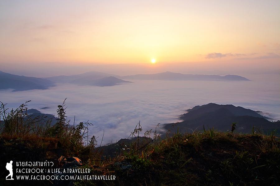 Chiang Rai 053