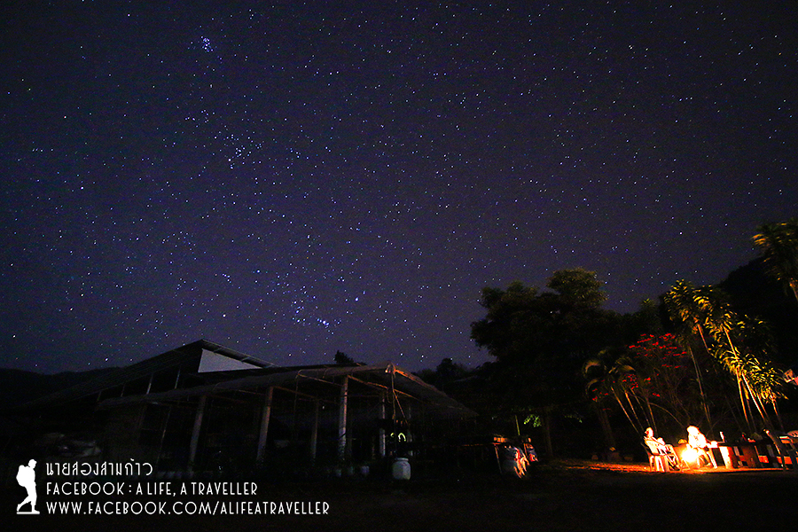 Chiang Rai 076