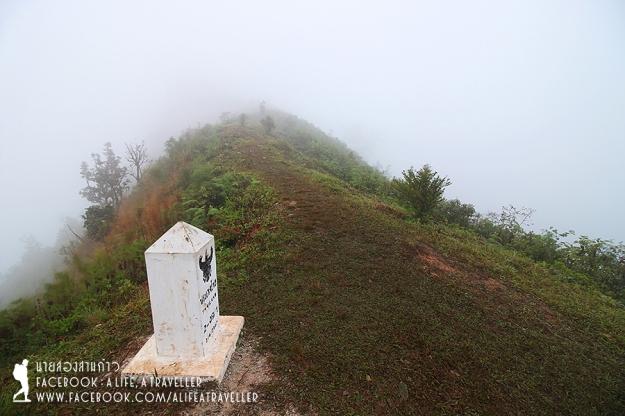 Chiang Rai 078
