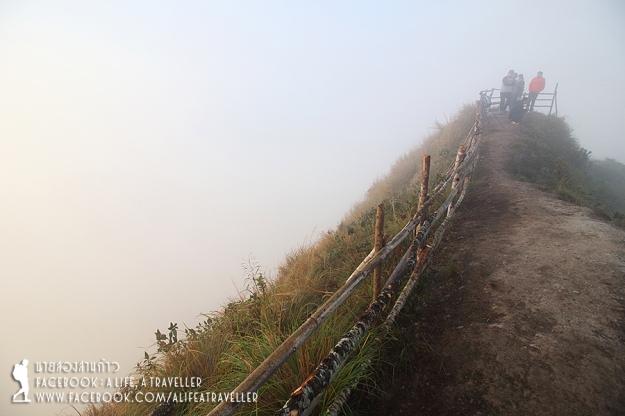 Chiang Rai 080