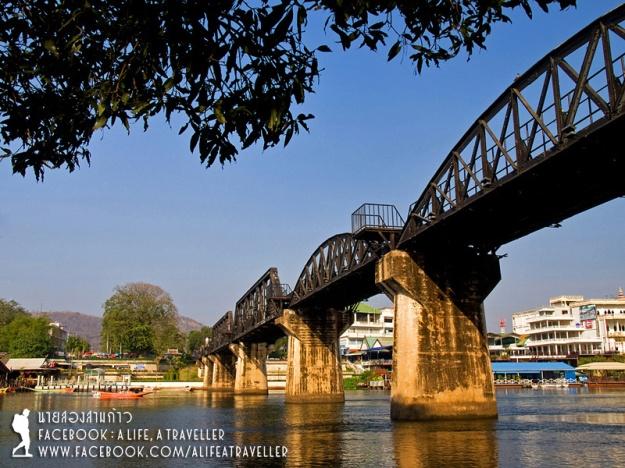 กาญจนบุรี 2