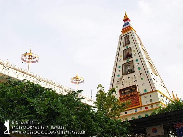 กาญจนบุรี 4