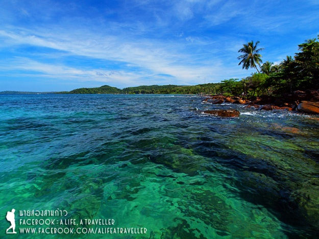 เกาะกูด 3