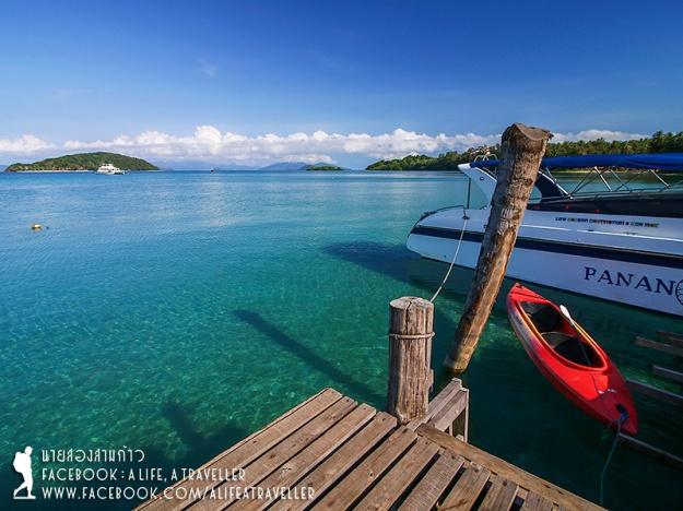 เกาะหมาก 2